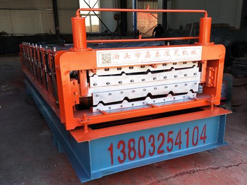 鸿运_860/900型双层压瓦机